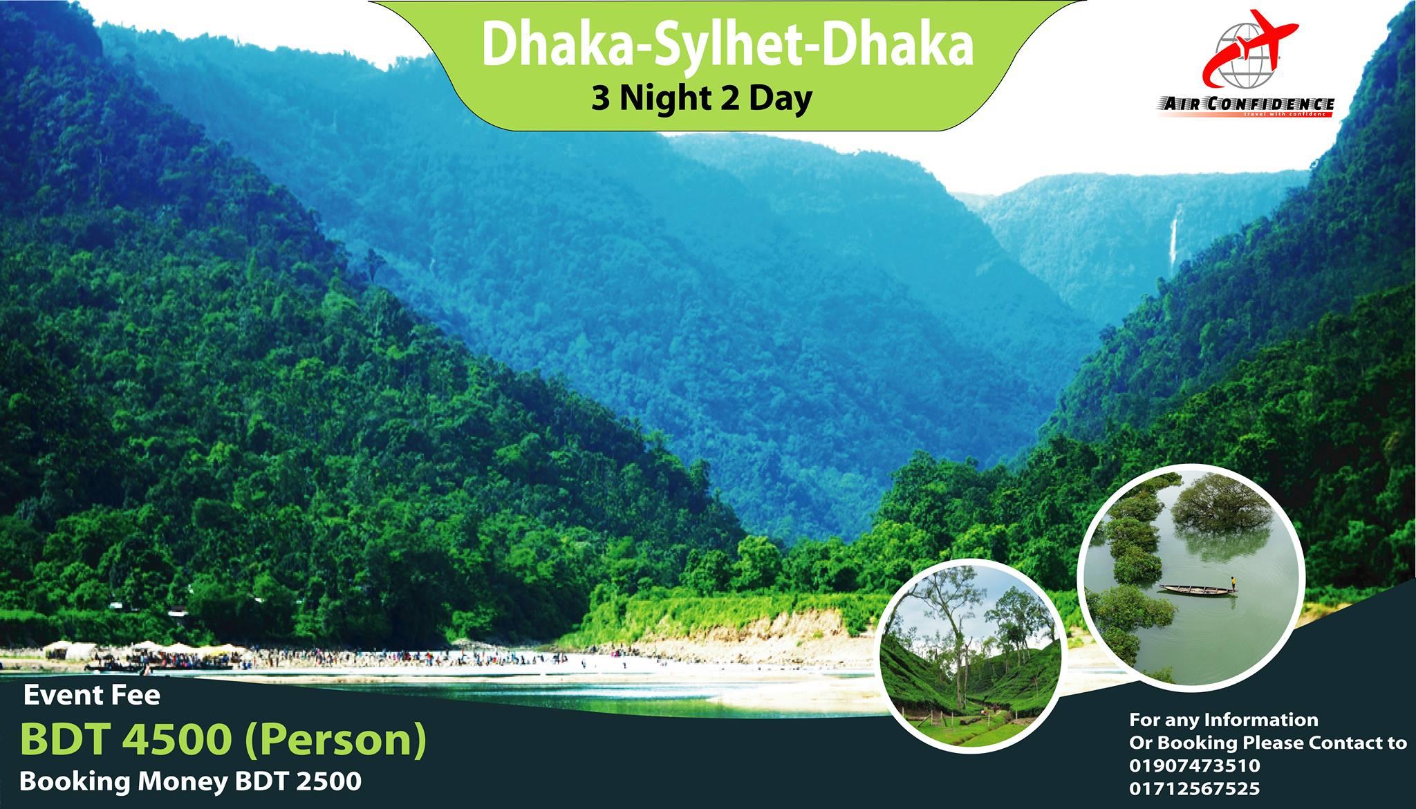 Explore Sylhet